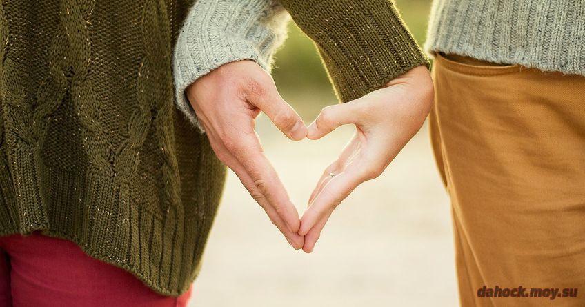 Как понять что это любовь?